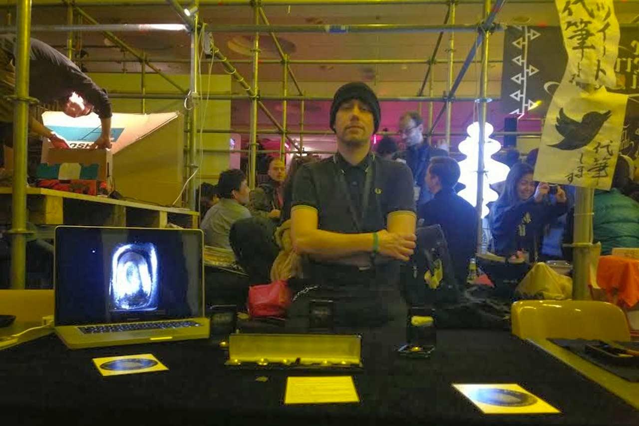 John Wild :: Designer Biometric Data for sale at transmedialie, Berlin